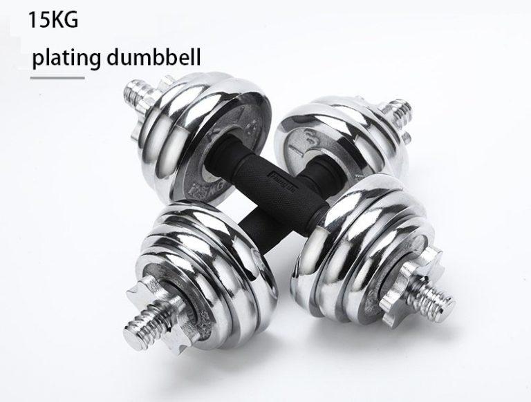 Chrome Dumbbells